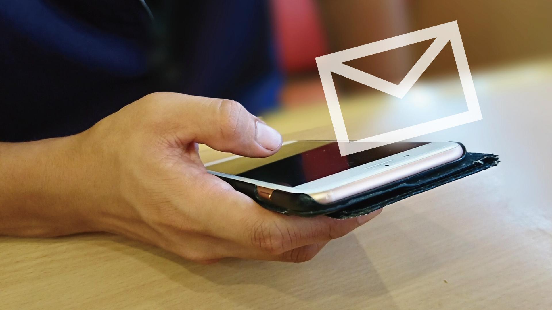 脅迫メール「情報リクエストに関する個人的な」の対処法