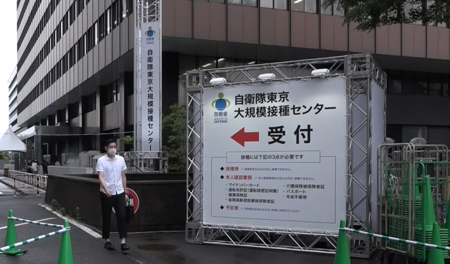 【東京・大手町】大規模接種センターの場所と行き方・地下鉄出口・送迎バス乗り場へのアクセス
